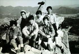 19751117-送別登山で陶ヶ岳に登る.JPG