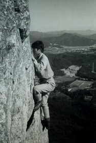 19751117-陶ヶ岳で岩の訓練.JPG