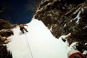 19840103-横岳西壁の沢で四日連続のアイスクライミングに明け暮れる.JPG