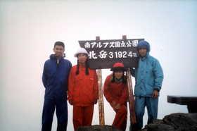 19900915-北岳.JPG