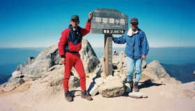 19971017-快晴の甲斐駒が岳から鋸岳に縦走しました.JPG
