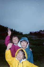 19980726-白山.JPG