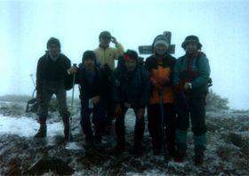20020224-那岐山.jpg
