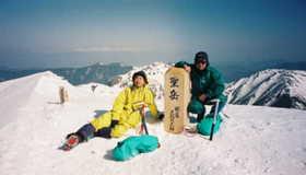 20050504-五月の光−聖岳をクタクタになって歩きました.JPG