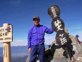 20081012-久しぶりの仙丈岳は快晴で迎えてくれました.JPG