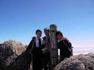 20090730-娘と登った宮之浦岳は雲ひとつない良い天気でした.JPG