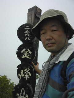 20110827-金峰山.jpg