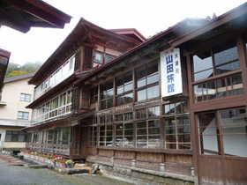 20111016-山田旅館.jpg