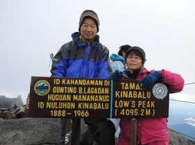 20120714-KINABAL-TOP.jpg