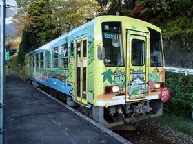 20141123-arashima9.jpg