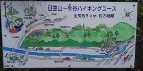20190506-hikasa01.jpg